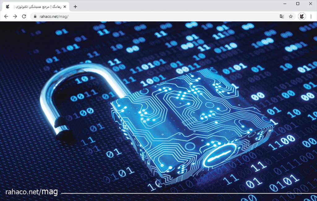 امنیت مدرن سازی شبکه
