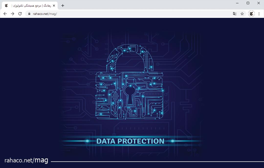 Network modernization security