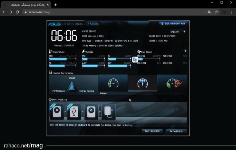 UEFI جایگزینی برای BIOS