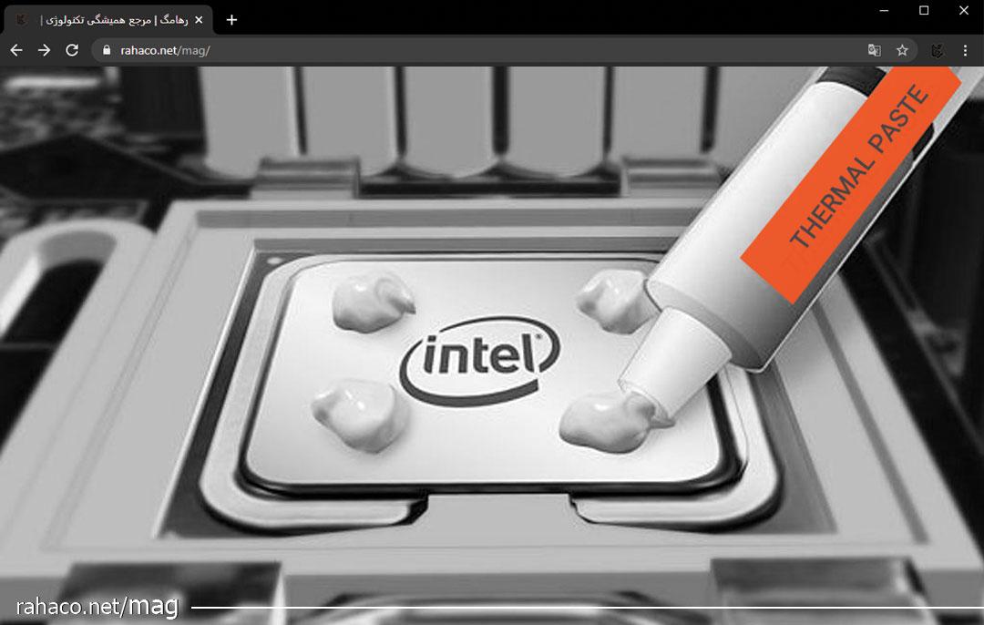 خمیر CPU