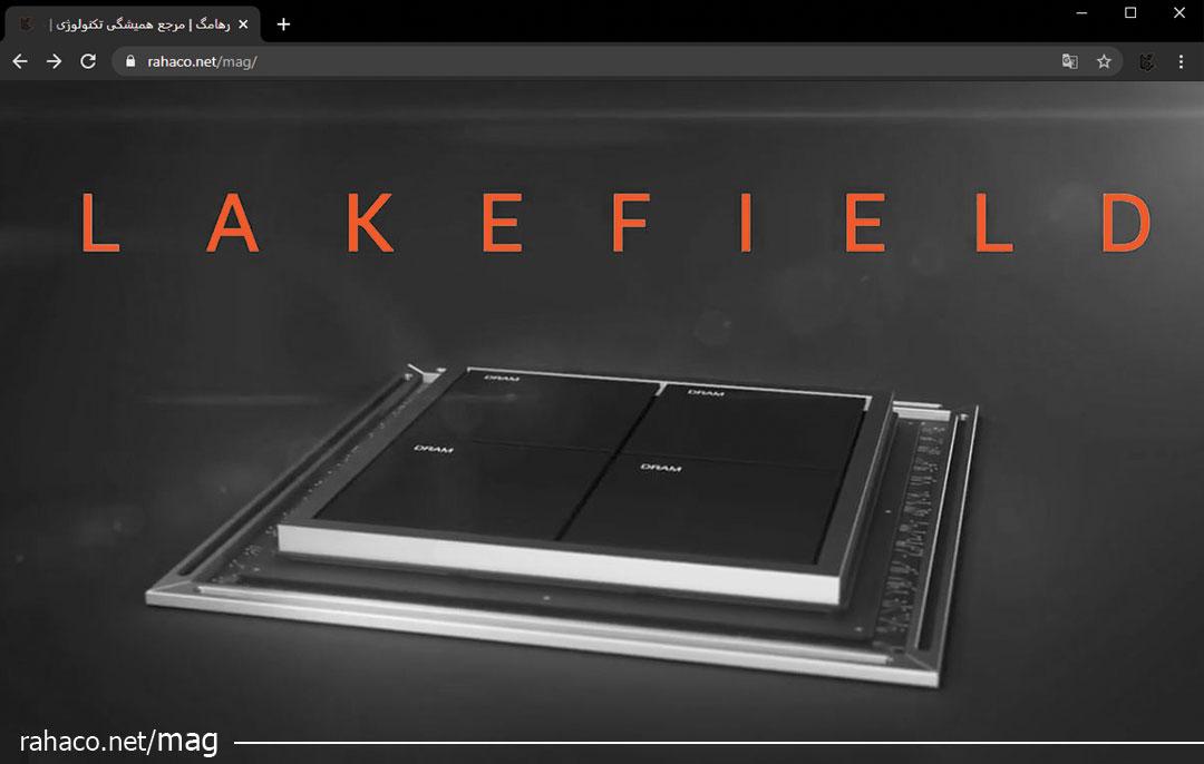 پردازنده هیبریدی Lakefield
