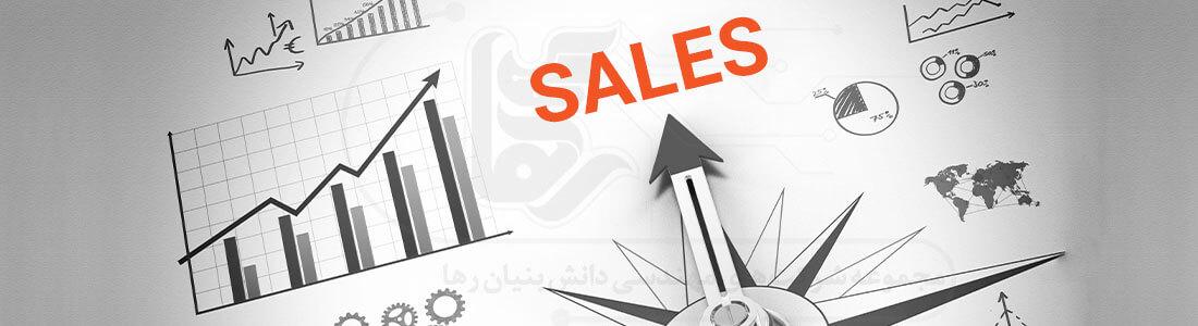 کارشناس فروش موفق چه کسی است؟